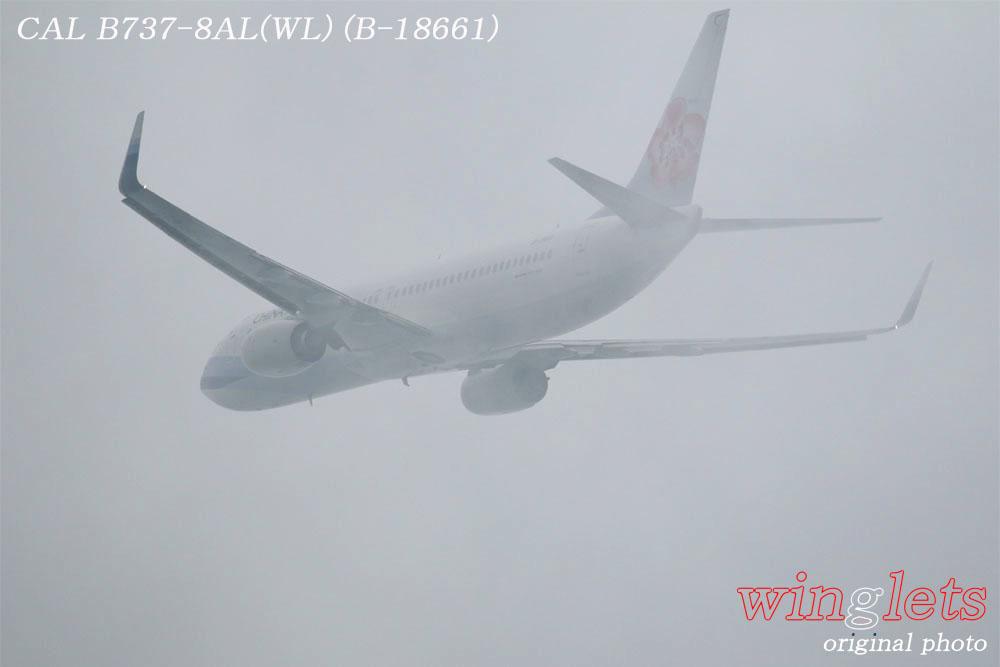 '17年 関西空港(RJBB)レポート ・・・ CAL/B-18661_f0352866_21515791.jpg