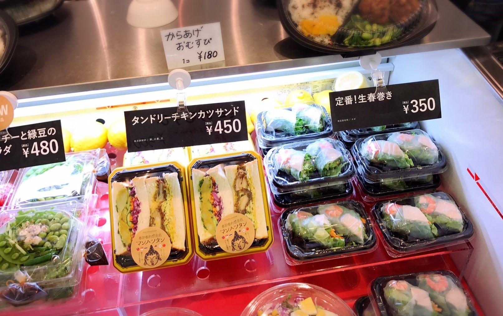 亜細亜的惣菜店 マンハッタン/札幌市 厚別区_c0378174_13105390.jpg