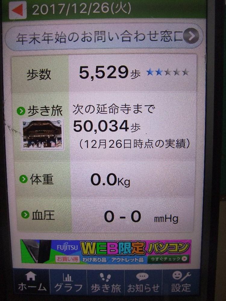 e0065084_1852660.jpg