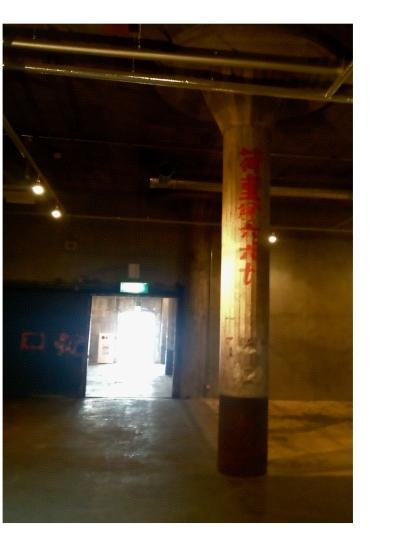 知らなかった・・・ BankART studio NYKの閉鎖_a0163788_21491731.jpeg