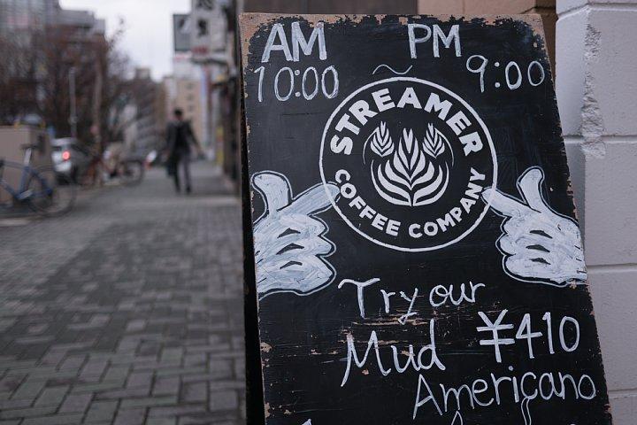 芸術的なcafe latte_d0353489_19262858.jpg