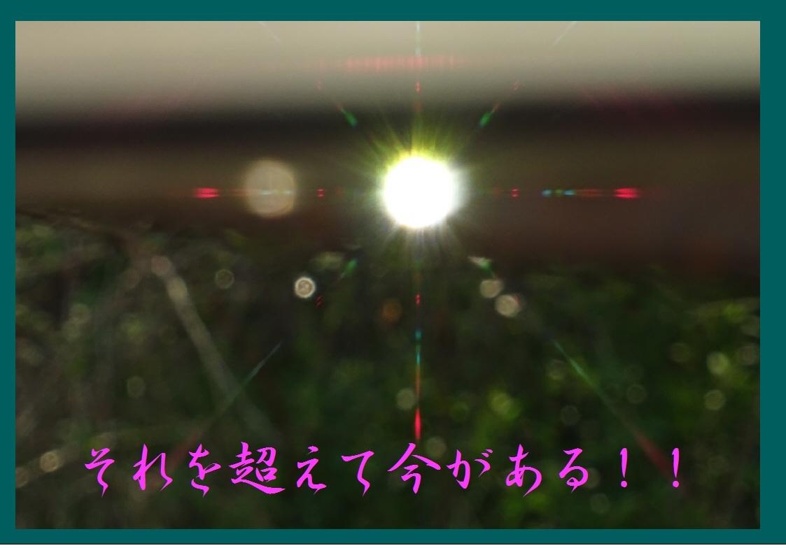 e0078900_02321271.jpg