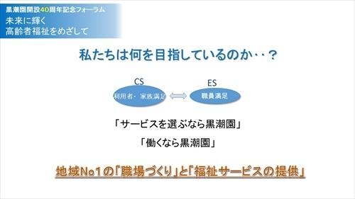 f0299108_21173206.jpg