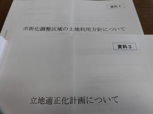 f0141310_08252157.jpg