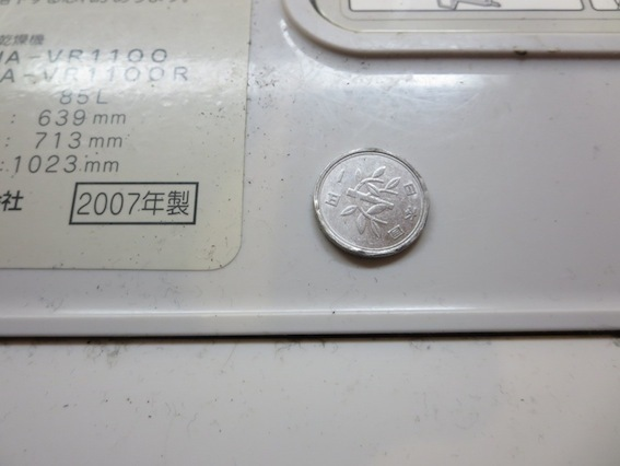 洗濯機故障_c0016913_18183979.jpg