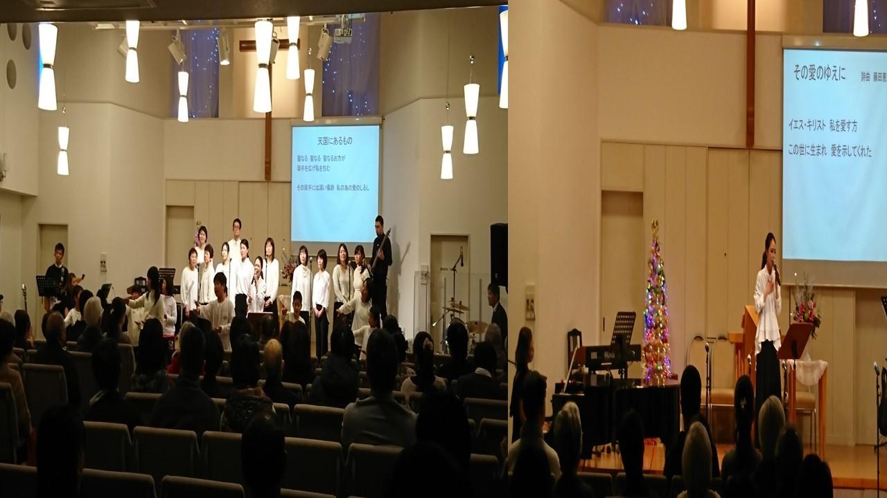 ☆楽しかったクリスマス礼拝☆_e0228813_11502170.jpg