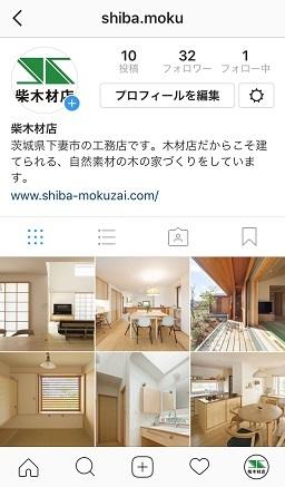 Instagramはじめました_a0059217_15370320.jpg