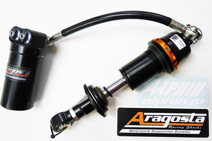Aragosta NS50R用サスペンション_d0067418_11031789.jpg