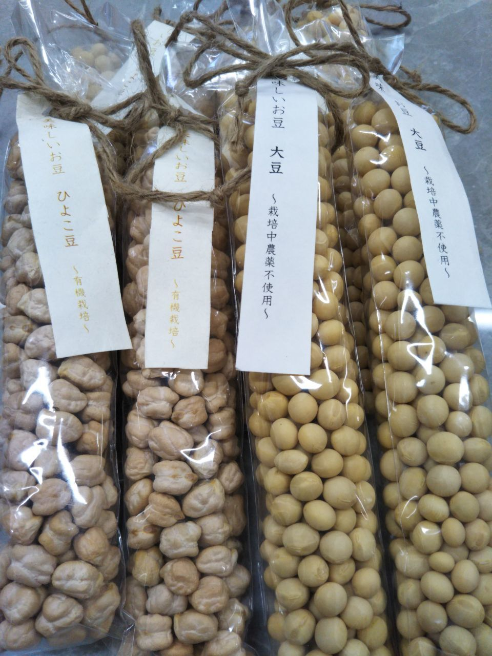 食Lab Little Beans_b0297136_09082797.jpg