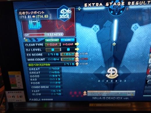 f0019846_20023012.jpg