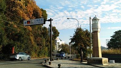 熊本県 三角西港(みすみにしこう)へ_e0173350_22580487.jpg