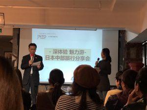 新しい中国人観光客像の5つの傾向とは?_b0235153_6125926.jpg