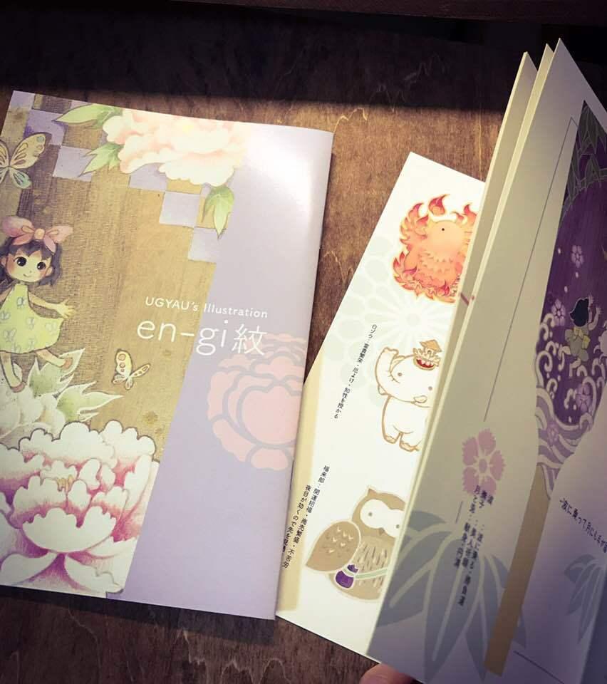 ふるさと仙台での素晴らしい日々、たくさんのありがとう 〜part3: 作品集発売と襲い来る体調不良!_c0186460_18320710.jpg