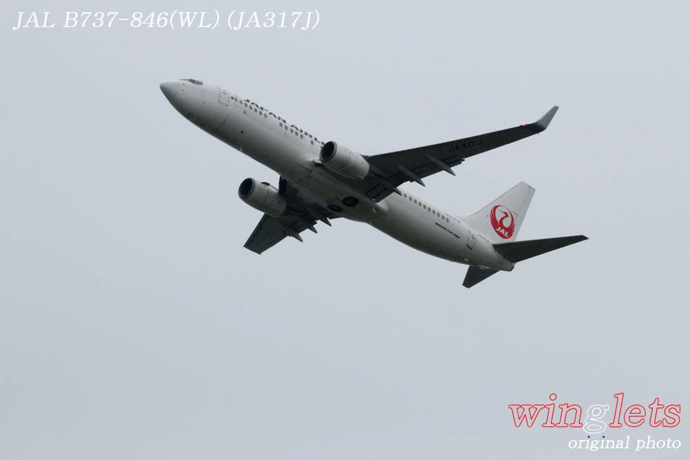 '17年 関西空港(RJBB)レポート ・・・ JAL/JA317J_f0352866_22534380.jpg