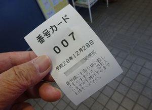 b0050301_11200421.jpg