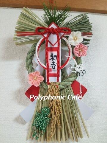 ローストチキンとお正月飾り_d0351801_23360234.jpg