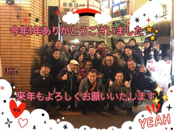 12月28日(木)トミーベース カスタムブログ☆今年一年本当にお世話になりました☆_b0127002_23174486.jpeg