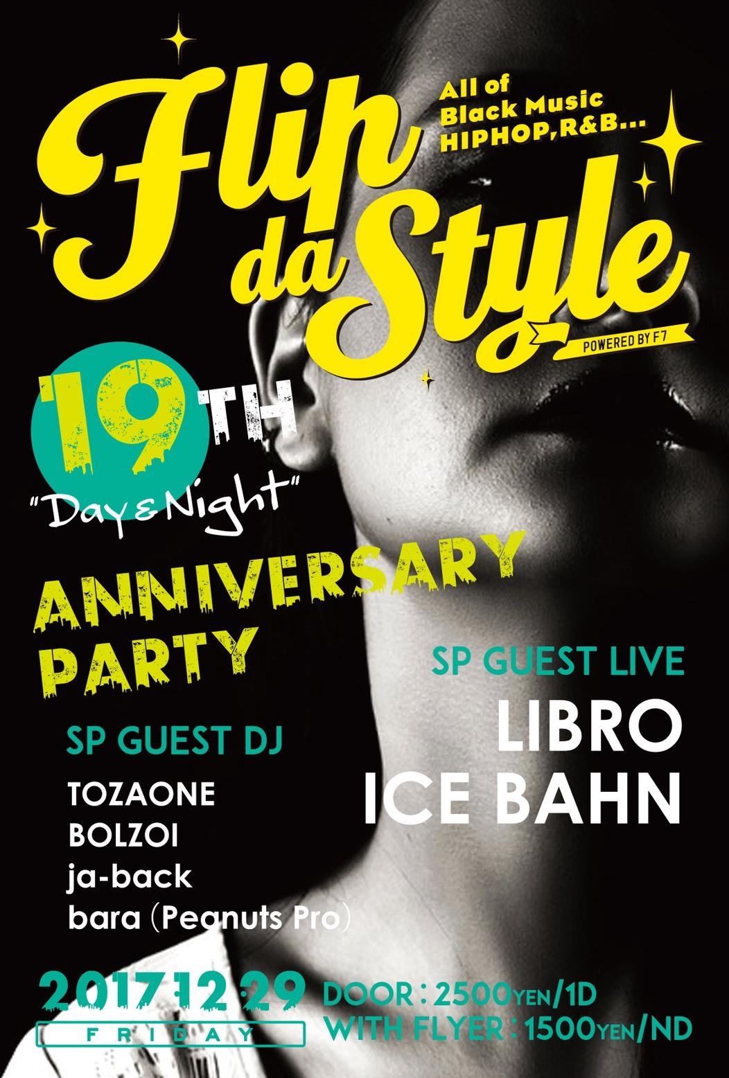 17 12 29 fri flip da style 19th anniversary party day night