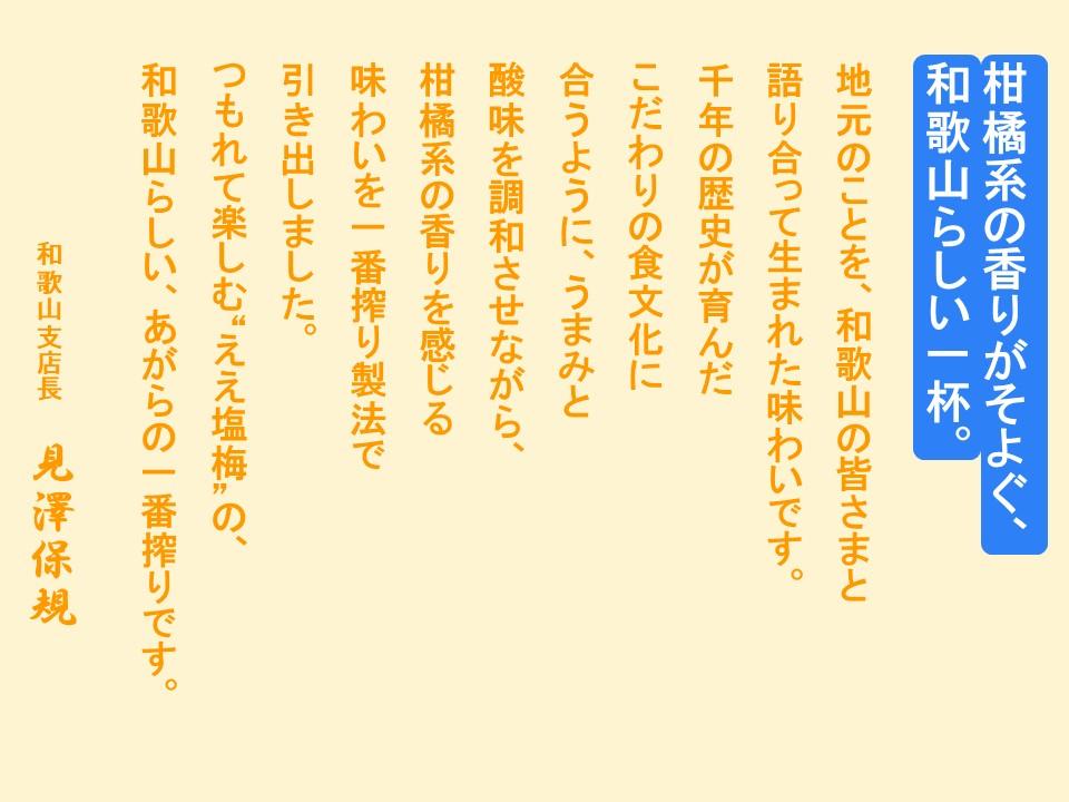 b0081121_8444483.jpg
