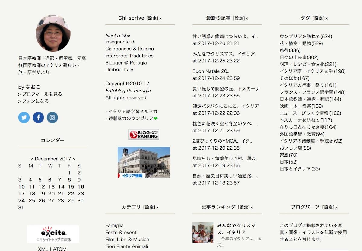 ブログ表紙を模様替え、写真並んでアルバム仕様_f0234936_8184873.jpg