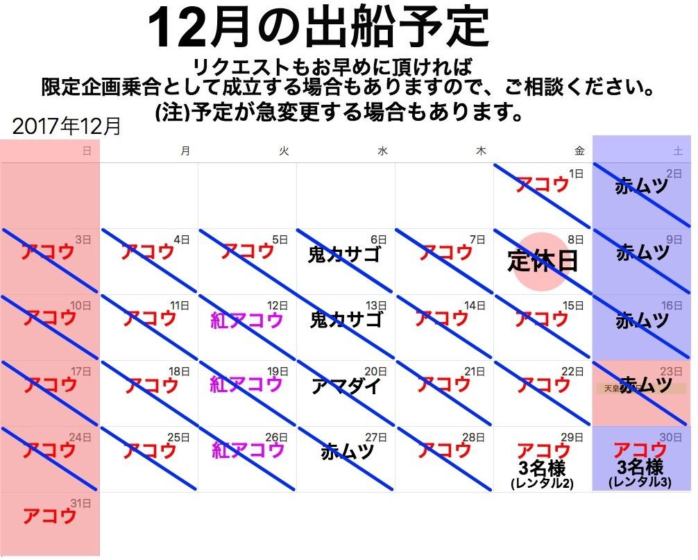 f0214557_16075881.jpg