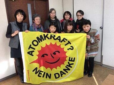埼玉県「原発再稼働を求める意見書」の撤回を求めて_c0166264_219697.jpg