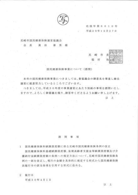 c0282566_19403868.jpg