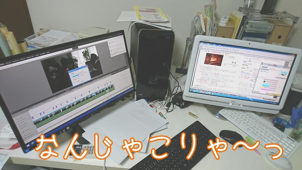 e0063675_18372933.jpg