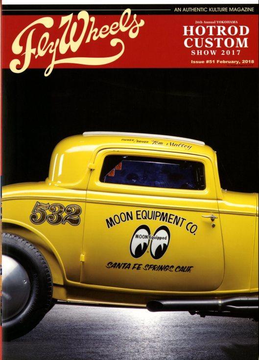 FLY WHEELS Issue #51_f0157505_10323225.jpg