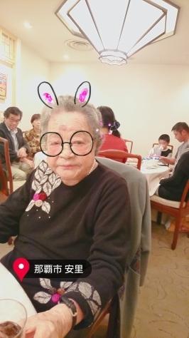 母の誕生日_d0319812_23395800.jpg