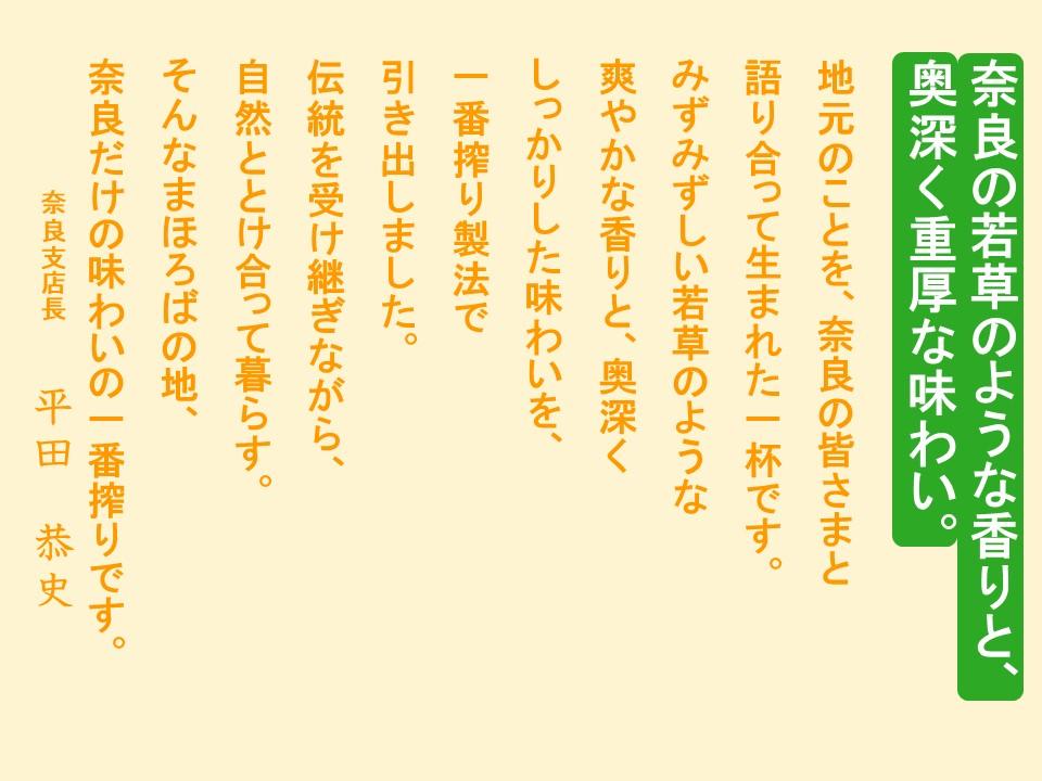 b0081121_714498.jpg