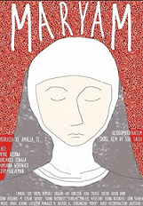 インドネシアの映画:Pai Kau 牌九(監督:Sidi Saleh)_a0054926_15592433.png
