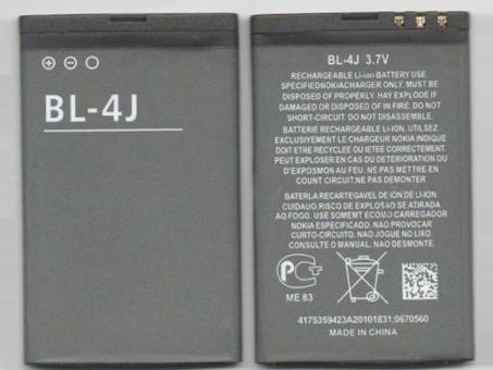 [ 高質量 低価格 ] Nokia BL-4J 交換バッテリー NOKIA BL4J C6 C6-00 3G LUMIA 620 T MOBILE バッテリー_f0379733_16521734.jpg