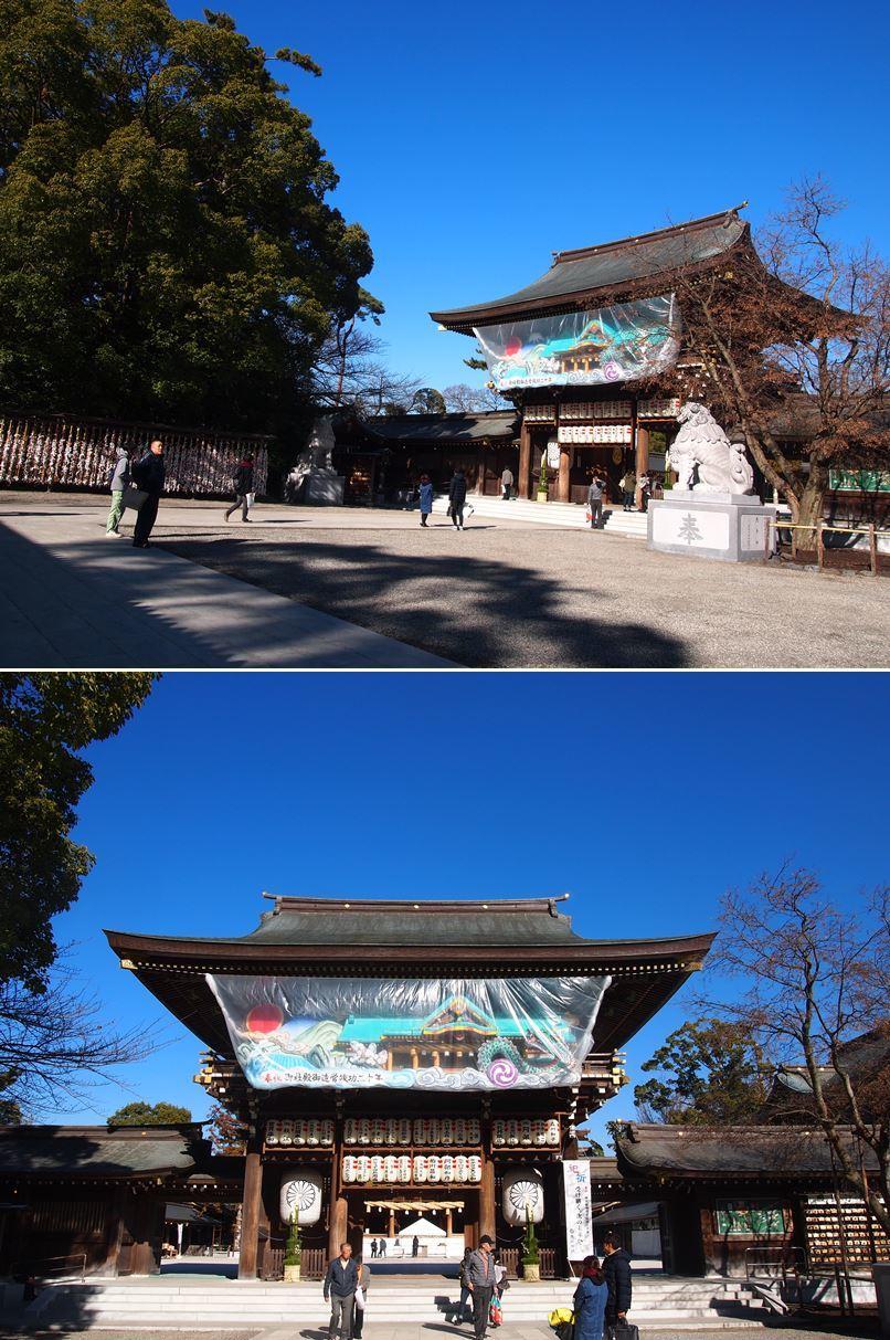 寒川神社へ大祓いのお願いに☆_c0152341_16461660.jpg