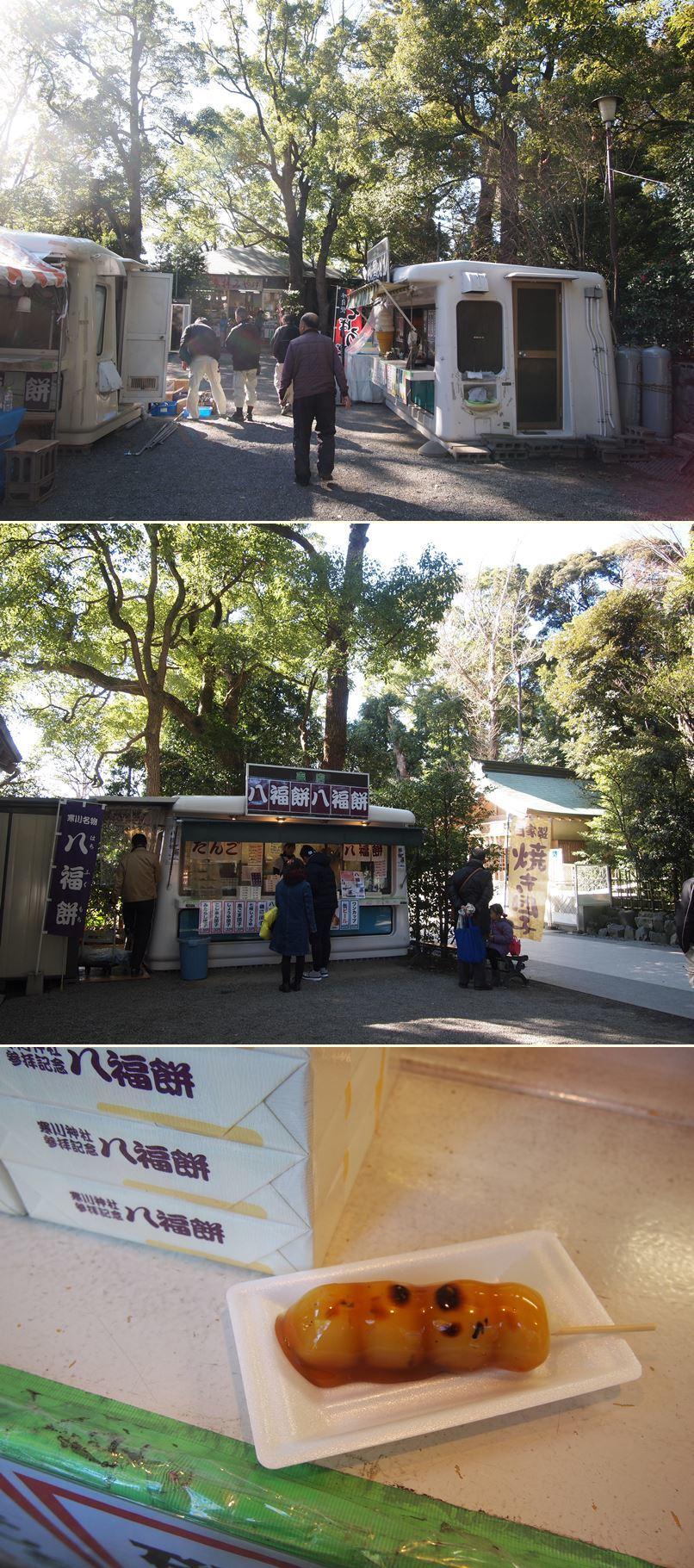 寒川神社へ大祓いのお願いに☆_c0152341_16505833.jpg