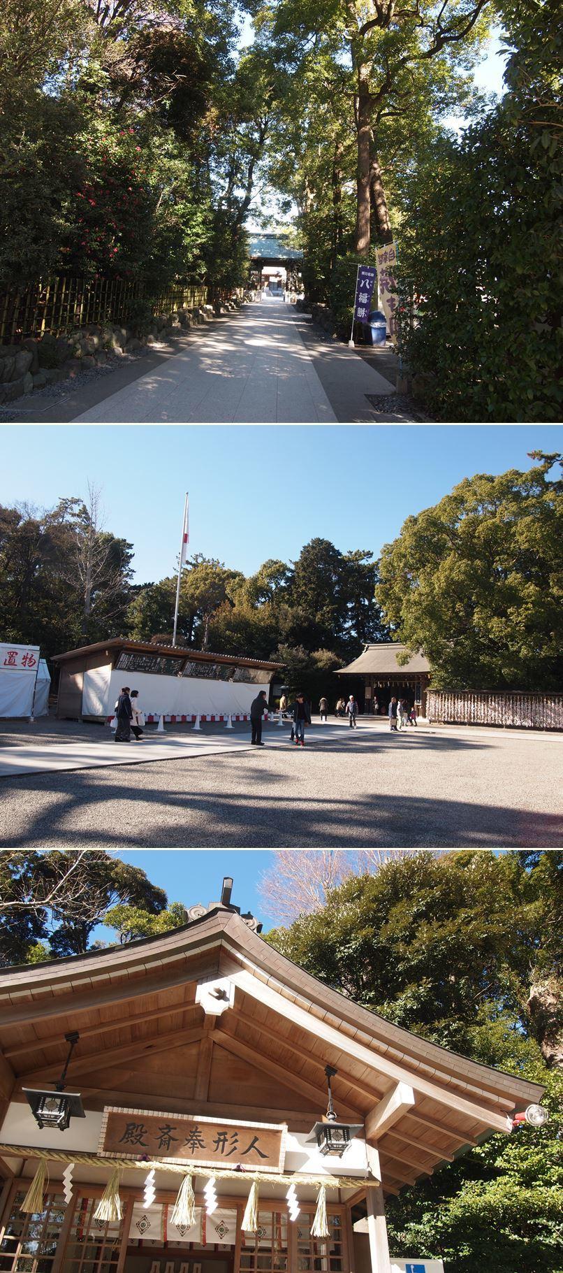寒川神社へ大祓いのお願いに☆_c0152341_16513550.jpg