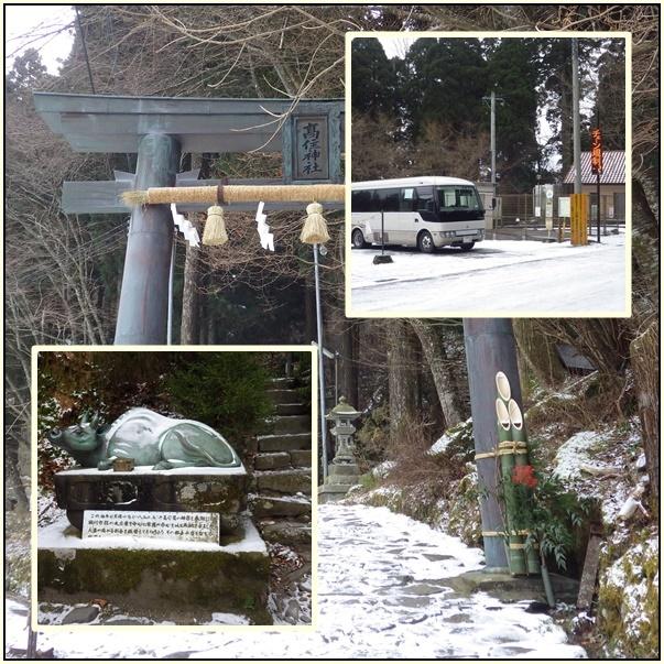 登り納め・・英彦山_e0164643_13234363.jpg