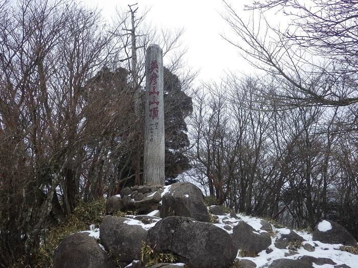 登り納め・・英彦山_e0164643_13241390.jpg