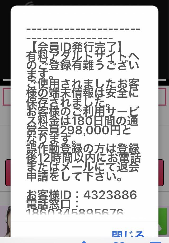 無視2題_b0017844_09511343.jpg