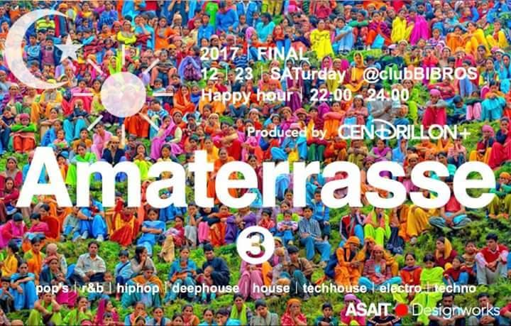 2017.12.23.SAT│- AMATERRASSE - vol.03 @clubBIBROS_f0148146_23400566.jpg