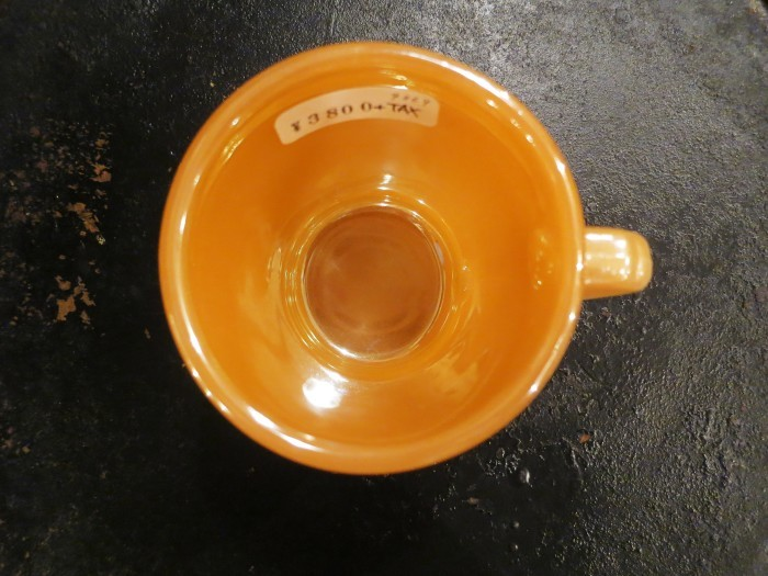 Fire King D Mug Peach Luster_e0187362_11483290.jpg