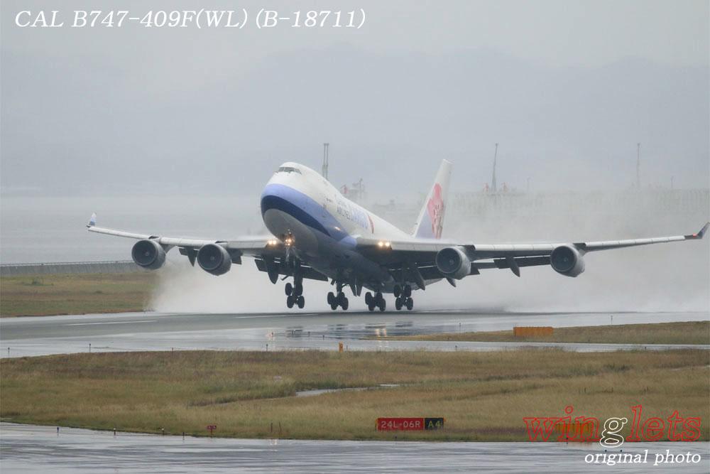 '17年 関西空港(RJBB)レポート ・・・ CAL/B-18711_f0352866_2327545.jpg