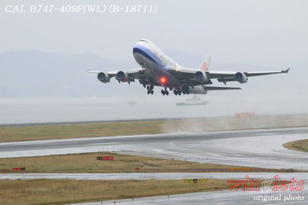 '17年 関西空港(RJBB)レポート ・・・ CAL/B-18711_f0352866_23292189.jpg