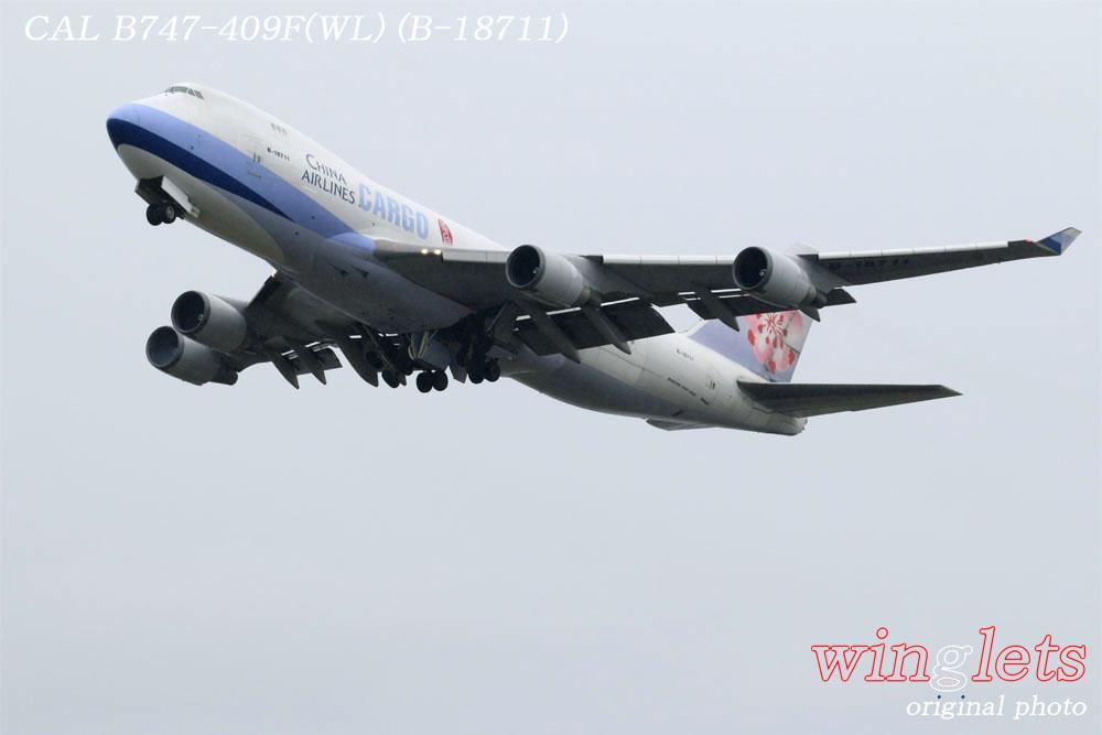 '17年 関西空港(RJBB)レポート ・・・ CAL/B-18711_f0352866_23323541.jpg