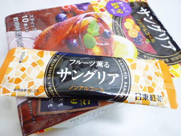 【楽天市場】日東紅茶 フルーツ薫るサングリア(10 …