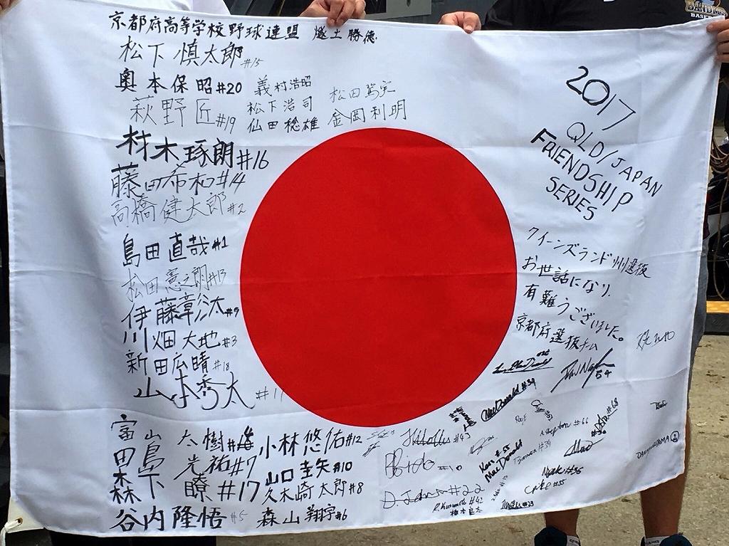 福知山ボーイズOB_a0170082_9445442.jpg