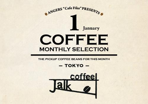 《河原町店・梅田店》東京『Jalk Coffee』が再登場! _a0154009_19105757.jpg
