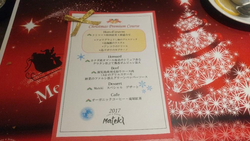 クリスマス_d0319812_09463758.jpg