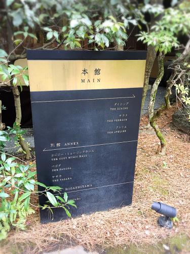 THE   SODOH   HIGASHIYAMA   KYOTO_e0292546_20043688.jpg