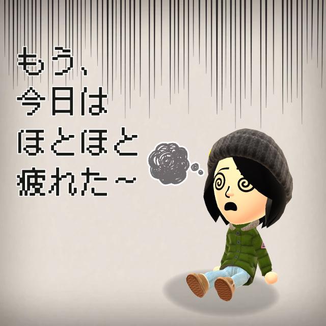f0183846_21372662.jpg